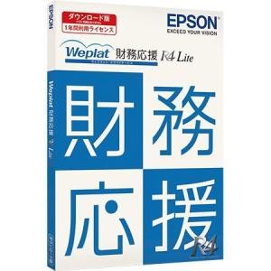 【在庫目安:お取り寄せ】EPSON  WEOZLA Weplat 財務応援R4 Lite|plusyu