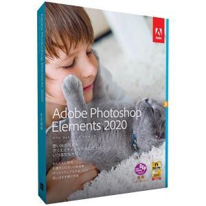 【在庫目安:お取り寄せ】 Adobe 65299343 MLP Photoshop Elements...