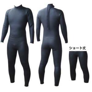 【フルオーダー無料】トライアスロン専用ウエットスーツ 胸部3mm フルスーツ plyflex