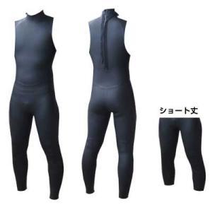 【フルオーダー無料】トライアスロン専用ウエットスーツ 胸部4.5mm ロングジョン plyflex