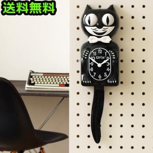 Kit-Cat Klock クラシック / BK キット キャット クロック / ブラック [ 振り子時計 掛け時計 ] 送料無料 あすつく対応 ポイント10倍