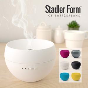 【送料無料】 Stadler Form Jasmine アロマディフューザー スタッドラーフォーム ジャスミン [ 超音波式 アロマ 加湿器 ] あすつく対応|plywood