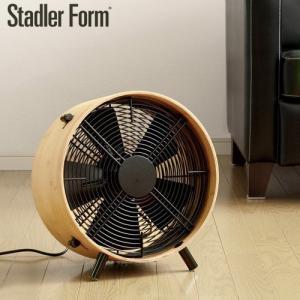 送料無料 P10倍 特典付 Stadler Form Otto サーキュレーター|plywood