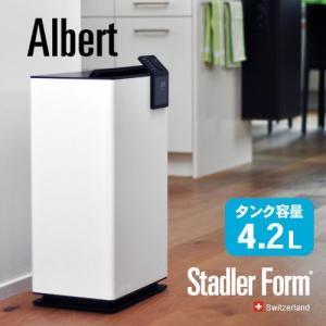 除湿機 部屋干し コンプレッサー Stadler Form Albert 除湿機 ポイント10倍 送料無料 特典付き!|plywood