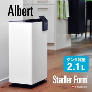 除湿機 部屋干し コンプレッサー Stadler Form Albert little 除湿機 ポイント10倍 送料無料 特典付き!|plywood