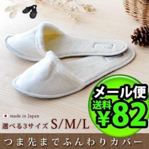 靴下 スリッパ 中敷き トゥーホットインナーソール TOO HOT INNER SOLE メール便OK|plywood