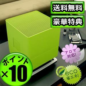 Stadler Form Oskar 気化式加湿器 アロマ加湿器 送料無料 ポイント10倍 特典付き! あすつく対応|plywood