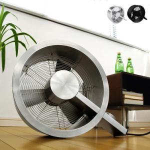 扇風機 サーキュレーター Qファン ステンレス サーキュレーター あすつく対応 ポイント10倍 送料無料 特典付き|plywood