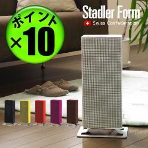 Stadler Form Anna PTC ファンヒーター スタッドラーフォーム アンナ 送料無料 ポイント10倍 あすつく対応|plywood