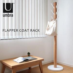 コートハンガー 木製 アンブラ フラッパー コートラック umbra Flapper Coat Rack 送料無料|plywood