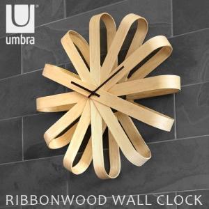 アンブラ リボンウッドウォールクロック umbra RIBBONWOOD WALL CLOCK 送料無料 あすつく対応|plywood