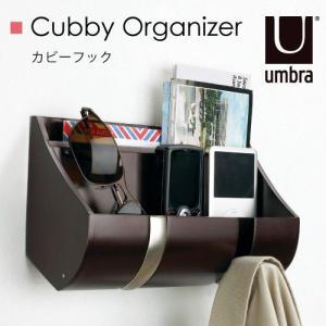 umbra Cubby Organizer アンブラ カビーフック|plywood