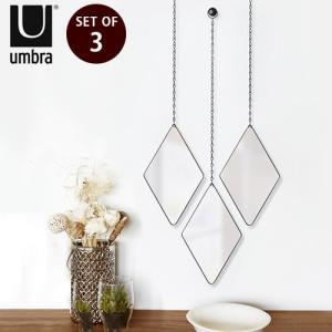 鏡 壁掛け アンブラ ディマミラー umbra DIMA MIRROR 送料無料 あすつく対応|plywood