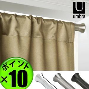 umbra CHROMA アンブラ クローマ テンションロッド [L/137.2〜228.6cm] P10倍|plywood