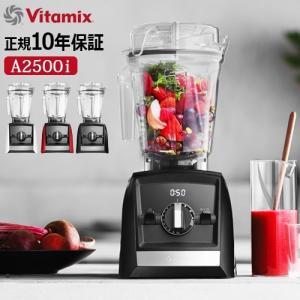 バイタミックス PRO750 Vitamix マットブラック 日本正規品7年保証 P5倍 (当店だけの3大特典付)|plywood