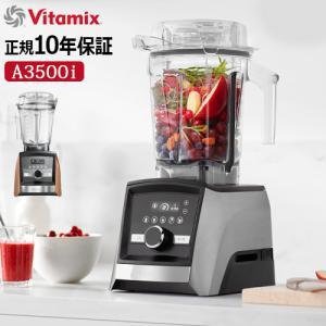 バイタミックス PRO750 Vitamix ステンレスシルバー 日本正規品7年保証 P5倍 (当店だけの3大特典付)|plywood