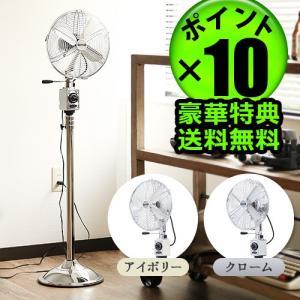 扇風機 フレシェール ファン Fraicheur Fan 送料無料 P10倍 特典付き|plywood