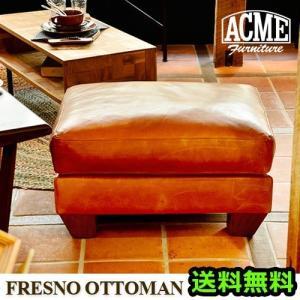 レザーソファ アクメファニチャー フレスノ オットマン (D)|plywood