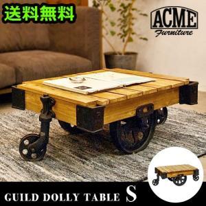 アクメファニチャー ギルド ドーリーテーブル Sサイズ (F)|plywood