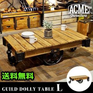 アクメファニチャー ギルド ドーリーテーブル Lサイズ (F)|plywood