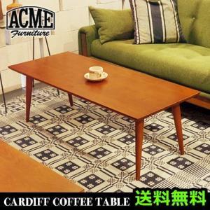 アクメファニチャー カーディフ コーヒーテーブル (E)|plywood
