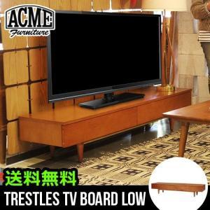 テレビ台 ローボード アクメファニチャー トラッセル テレビボード ロー 160 (E)|plywood