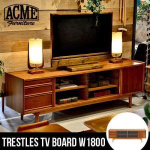 アクメファニチャー トラッセル テレビボード ワイド1800 (E)|plywood