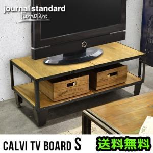 ジャーナルスタンダードファニチャー カルビ テレビ ボード S (D)|plywood