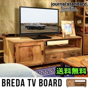 ジャーナルスタンダードファニチャー ブレダ テレビ ボード (E)|plywood