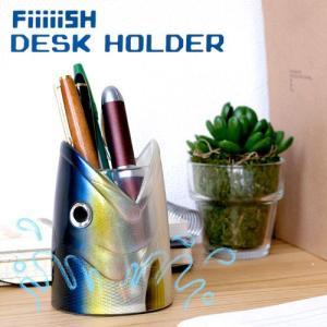 ペン立て おしゃれ デスクホルダー ペンホルダー FISH DESK HOLDER フィッシュデスクホルダー Fiiiiish|plywood