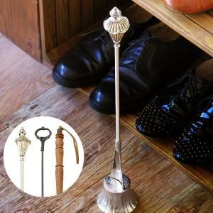 靴べら くつべら グッディグラムス アド ブラス シューホーン Goody Grams Add Brass Shoehorn  [05/08/10] あすつく対応 ポイント10倍|plywood