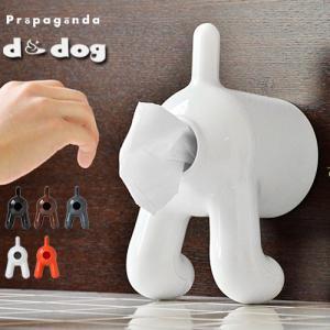 ティッシュケース プロパガンダ ディードッグ ティッシュ Propaganda D.Dog Tissue|plywood