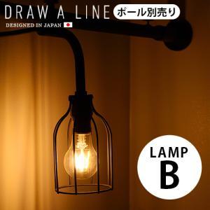 突っ張り棒 照明 DRAW A LINE 008 Lamp B|plywood