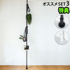 つっぱり棒 強力 棚 フック DRAW A LINE オススメセット3|plywood
