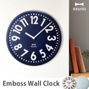 壁掛け時計 ブルーノ エンボスウォールクロック|plywood