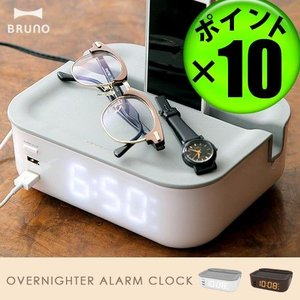 電波時計 オーバーナイターアラームクロック Overnighter Alarm Clock[ BCR006 ] 送料無料 ポイント10倍 あすつく対応|plywood