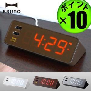 電波時計  LED クロック with USB LEDクロック USBポート 送料無料 ポイント10倍|plywood