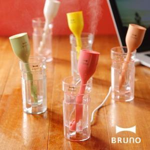 BRUNO パーソナル 超音波加湿器 TULIP STICK2 チューリップ スティック 2 ポイント10倍 あすつく対応 plywood