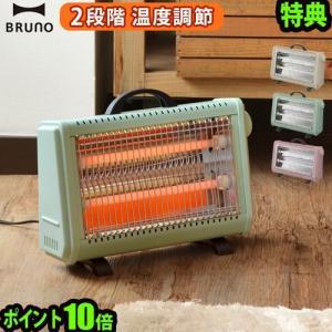 電気ストーブ BRUNO コンパクトレトロヒーター [BOE048]|plywood