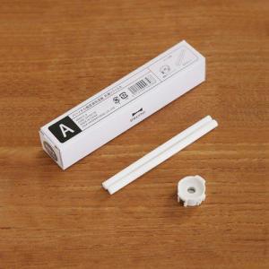 BRUNO パーソナル超音波加湿器 共通リフィルA plywood