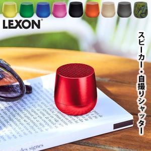 ■ブランド…LEXON / レクソン ■デザイナー…Manuela Simonelli(マヌエラ・シ...