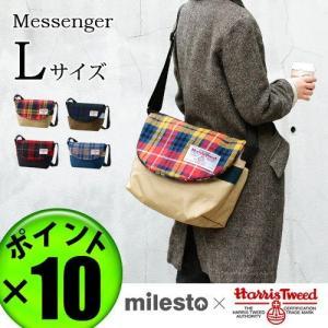 ミレスト フロッピー × ハリスツイード メッセンジャー Lサイズ MILESTO FLOPPY × HARRIS TWEED Messenger L  送料無料 あすつく対応 ポイント10倍|plywood
