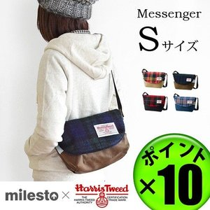 ミレスト フロッピー × ハリスツイード メッセンジャー Sサイズ MILESTO FLOPPY × HARRIS TWEED Messenger S 送料無料 あすつく対応 ポイント10倍|plywood