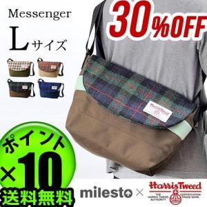 セール価格 ミレスト フロッピー × ハリスツイード メッセンジャー Lサイズ MILESTO FLOPPY × HARRIS TWEED Messenger L [MLS239] 送料無料 あすつく P10倍|plywood