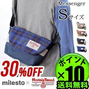 セール価格 ミレスト フロッピー × ハリスツイード メッセンジャー Sサイズ MILESTO FLOPPY × HARRIS TWEED Messenger S [MLS240] 送料無料 あすつく P10倍|plywood