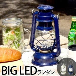 ランタン BIG LED おしゃれ BRUNO ブルーノ 送料無料(沖縄離島除く)|plywood