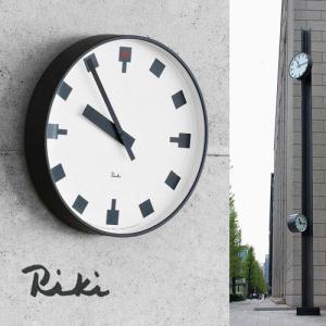 時計 壁掛け 掛け時計 riki watanabe 日比谷の時計 WR12-03 lemnos レムノス 時計 送料無料 plywood