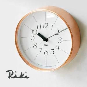 時計 壁掛け 掛け時計 riki watanabe 銅の時計 WR11-04  lemnos レムノス 時計 送料無料 plywood