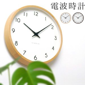 電波時計 タカタ レムノス カンパーニュ TAKATA Lemnos Campagne 送料無料 あすつく対応 ポイント10倍|plywood
