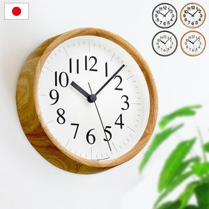 掛け時計 TAKATA Lemnos Clock A B ポイント10倍 送料無料 あすつく対応|plywood
